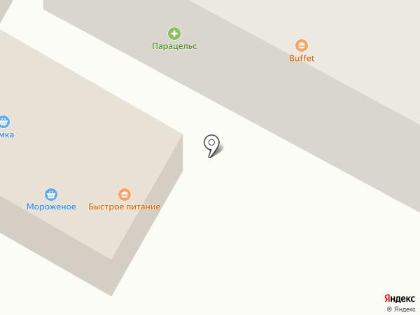 Гламурный Париж на карте Темиртау