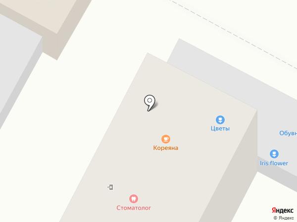 Стомэкс на карте Темиртау