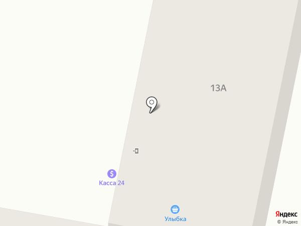 Улыбка на карте Темиртау