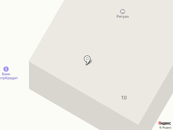 Ритуал на карте Темиртау