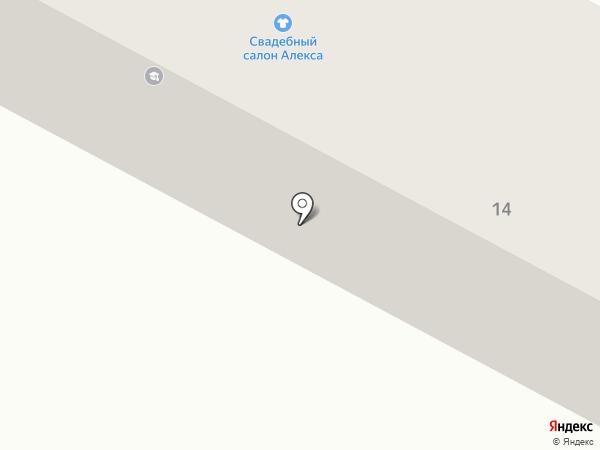 Магнитка на карте Темиртау