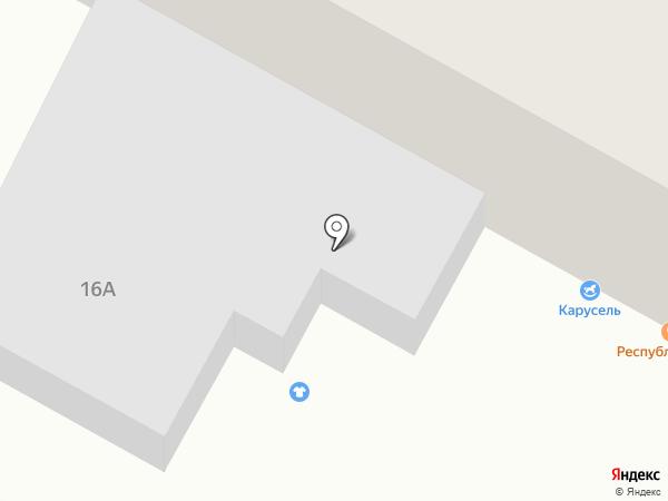 Карусель на карте Темиртау