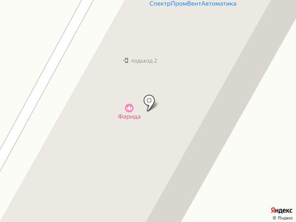 Фарида на карте Темиртау