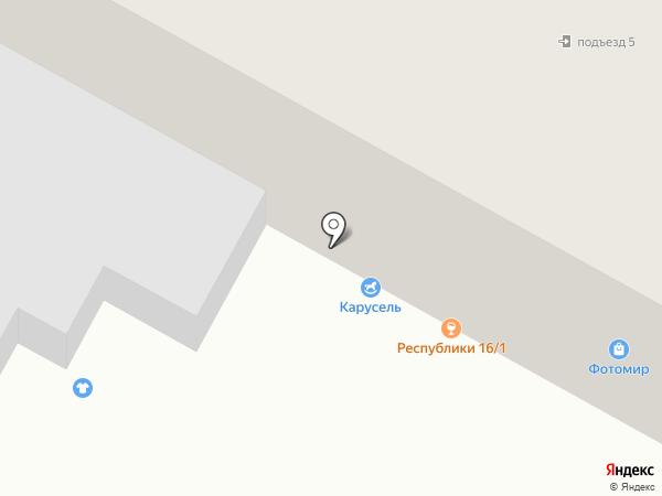 1000 мелочей на карте Темиртау