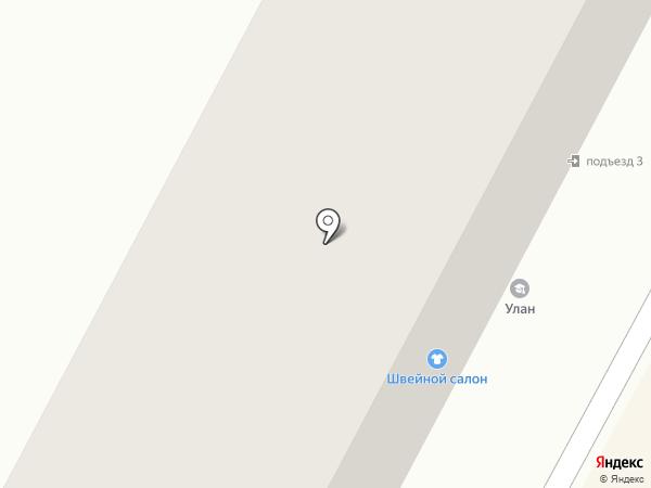 Компания по пошиву рабочей спецодежды на карте Темиртау