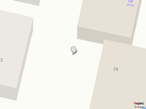 Плов центр на карте Темиртау