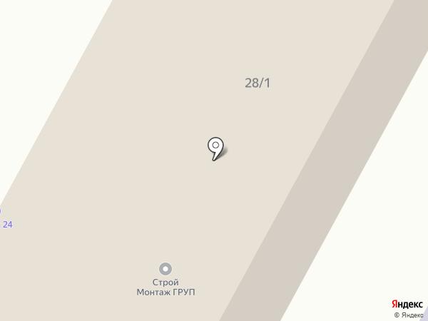 СДУПТ, ТОО на карте Темиртау