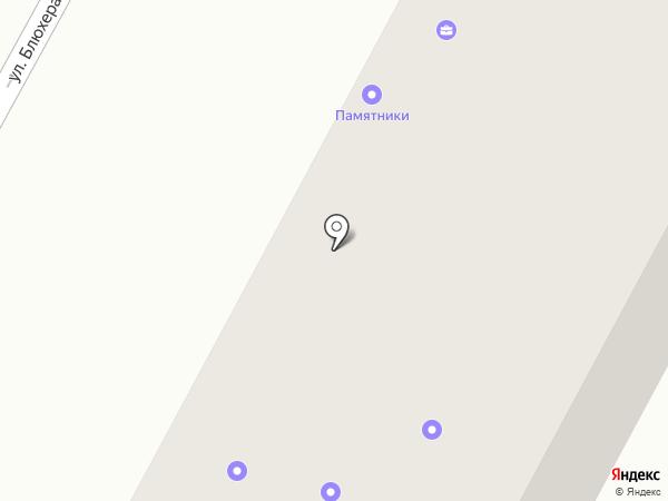 KAZ PROM TRADE, ТОО на карте Темиртау