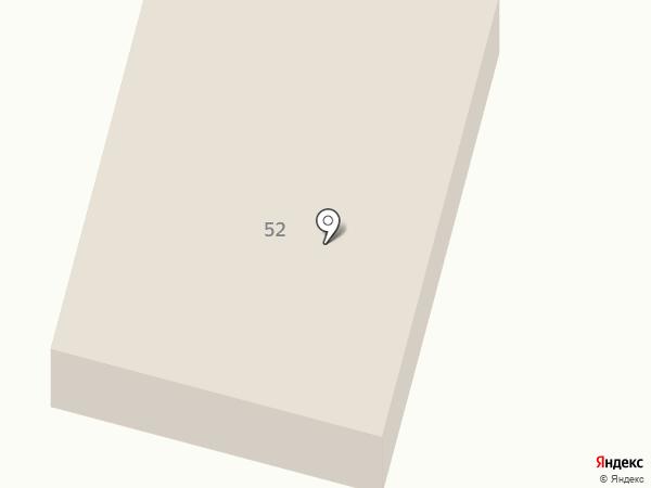 Снабженец Плюс на карте Темиртау