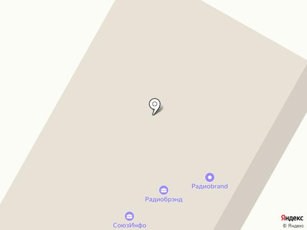 RBStudio на карте Темиртау