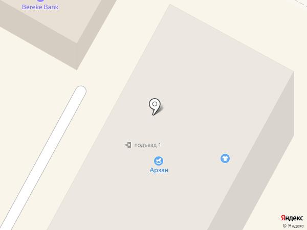 Омега на карте Темиртау