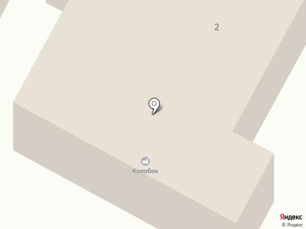 Колобок на карте Темиртау