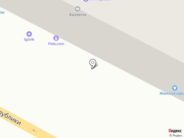 DSK servis, ТОО на карте Темиртау
