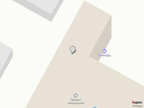 Temir Guard, ТОО на карте Темиртау