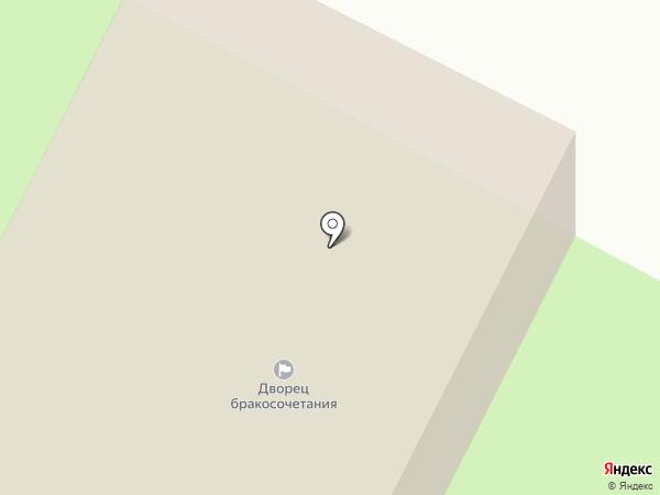Экспресс Займ, ТОО на карте Темиртау