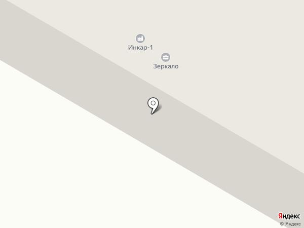 Sapa vision на карте Темиртау
