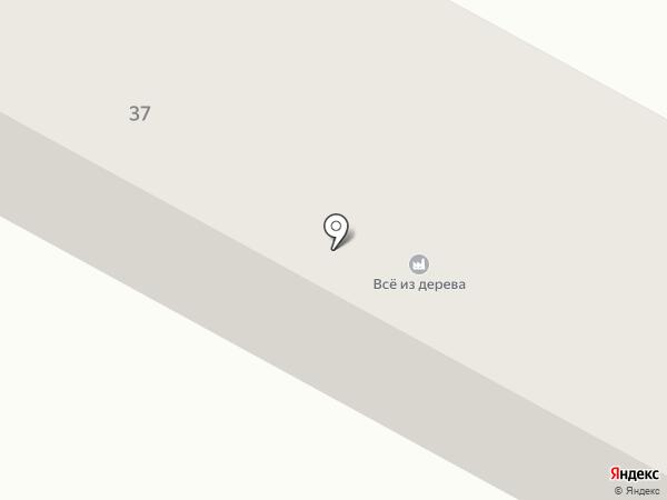 Производственно-торговая компания на карте Темиртау