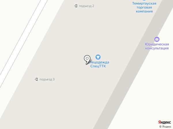 Фортуна на карте Темиртау