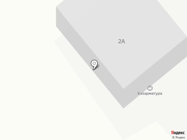 Металлургремонт, ТОО на карте Темиртау