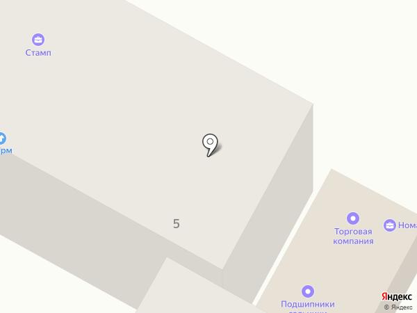 Nomad Insurance, ТОО на карте Темиртау