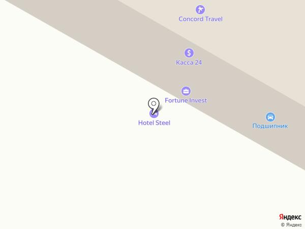 Парикмахерская на карте Темиртау