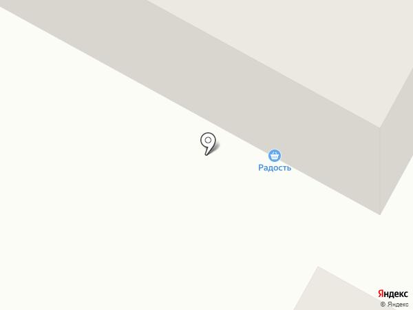 Радость на карте Темиртау