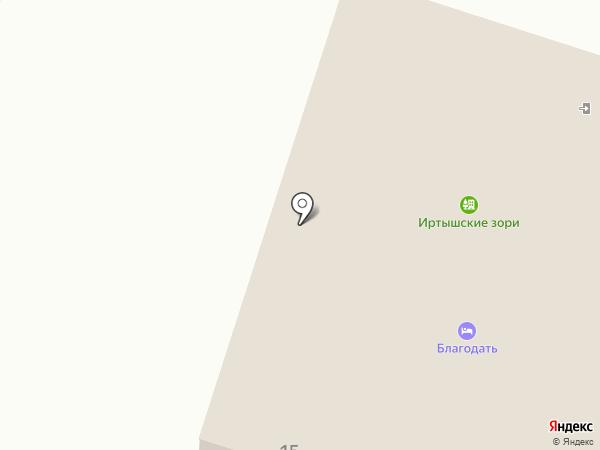 Иртышские зори на карте Чернолучья