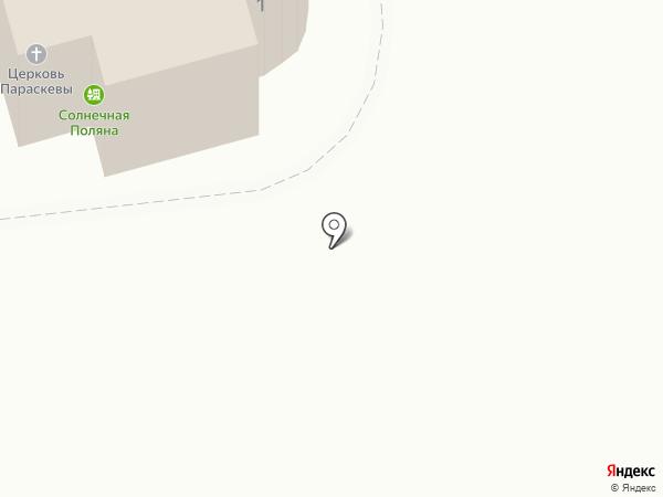 Храм святой великомученицы Параскевы Пятницы на карте Чернолучья