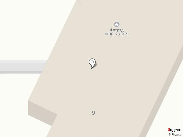 73 пожарная часть на карте Чернолучья