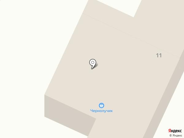 ЧерноЛучик на карте Чернолучья