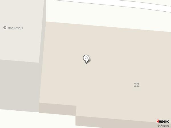 Парикмахерская на карте Лузино
