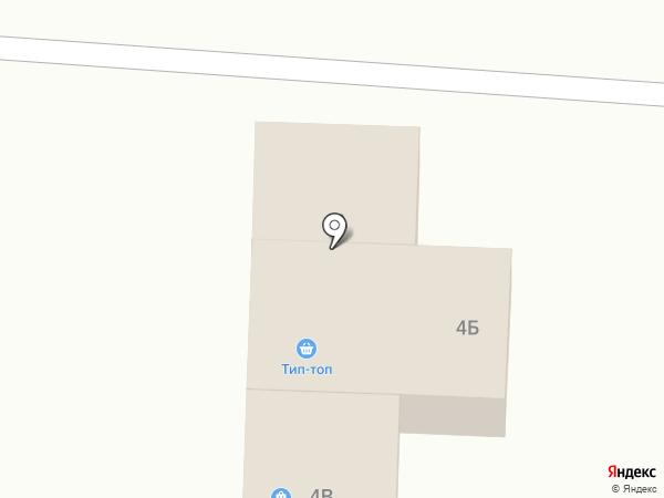 Тамара на карте Лузино