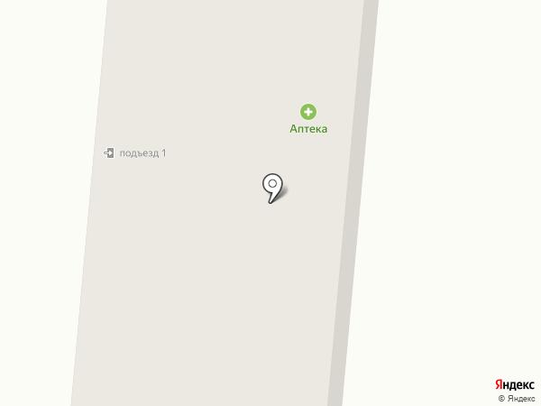 Аптека на карте Лузино