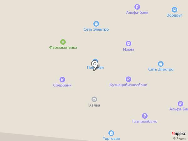 Автошкола Гарант на карте Лузино
