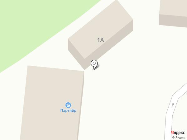 Апельсин на карте Лузино
