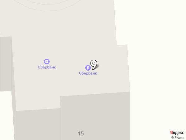 Сбербанк, ПАО на карте Лузино
