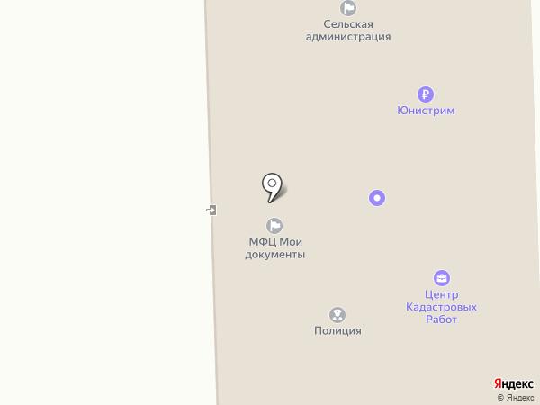 Администрация Лузинского сельского поселения на карте Лузино