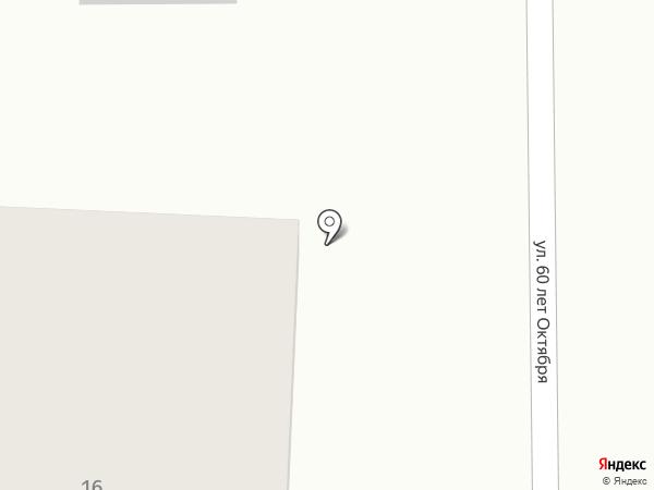 Магазин сантехники на карте Лузино