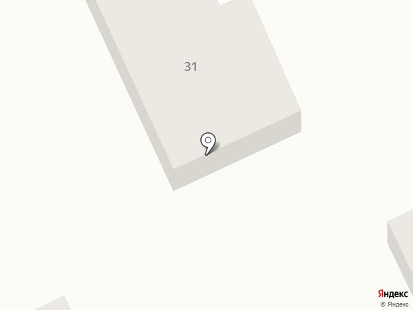 Столовая на карте Караганды