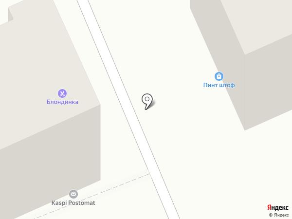 Магазин канцелярских товаров на карте Караганды