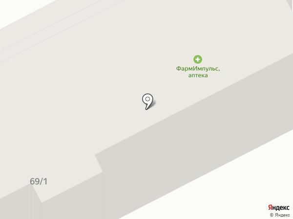 Ваш дом на карте Караганды