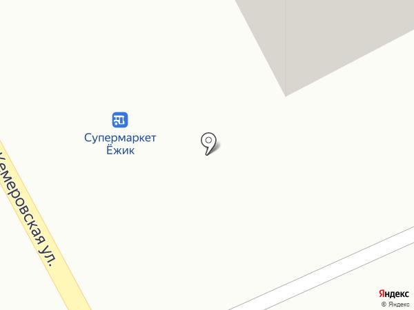Рондо на карте Караганды