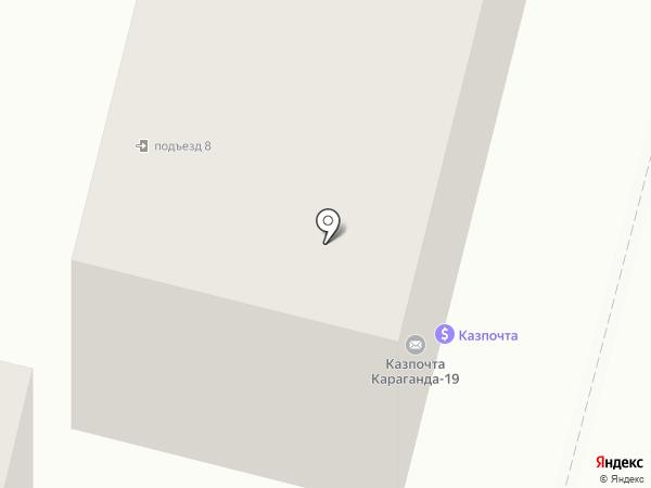 Пункт почтовой связи №46 на карте Караганды