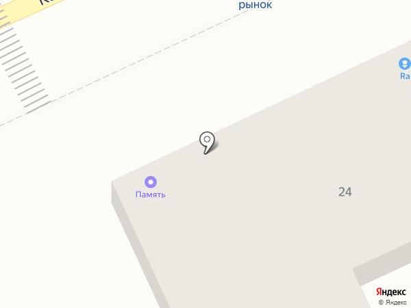 Ra на карте Караганды