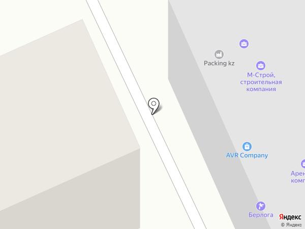 AQB NOVA на карте Караганды