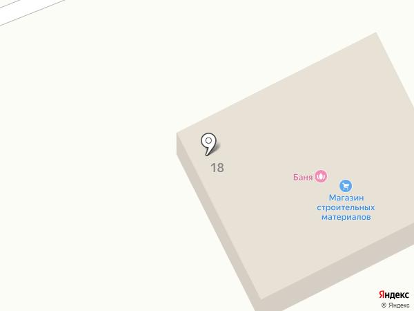 Строительный магазин на карте Караганды