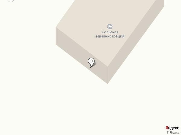 Администрация Берёзовского сельского поселения на карте Березовки