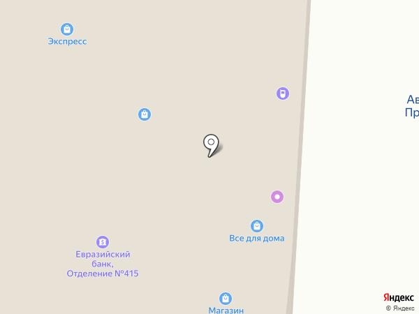 Катюша на карте Караганды