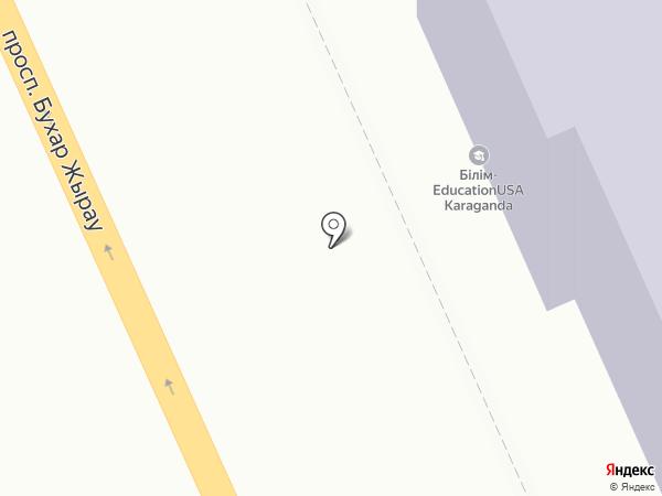 Elite Language School на карте Караганды