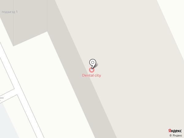 Dental city на карте Караганды